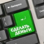 Принципы юзабилити: убедительные кнопки