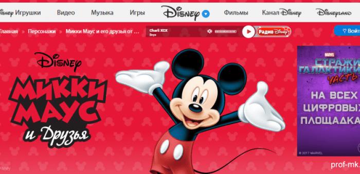 Юзабилити дизайн детских сайтов