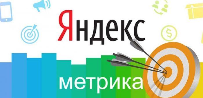 Юзабилити: 5 отчетов Яндекс Метрики