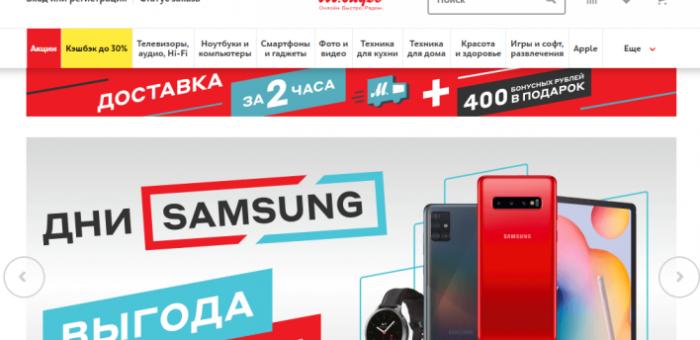 Мобильная торговля: как улучшить продажи
